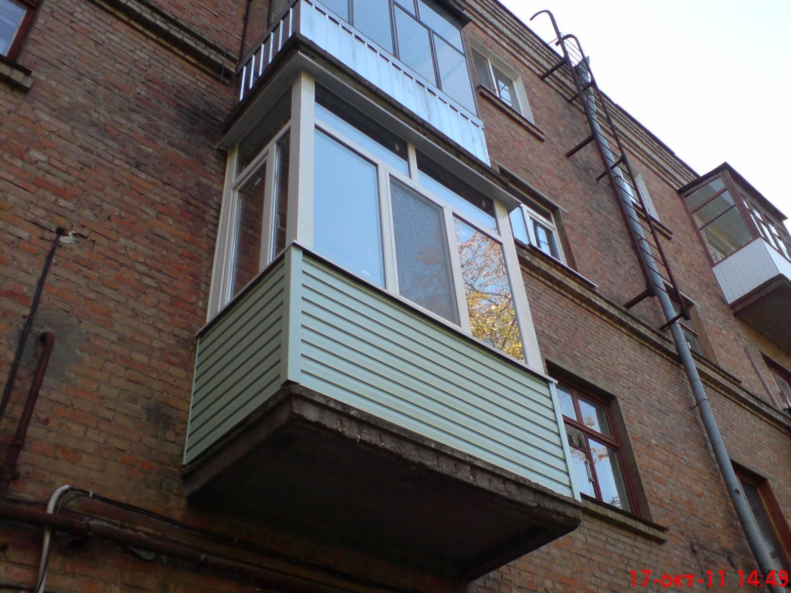 Заказать наврка балконов и лоджий. в днепре promobud.ua 1292.